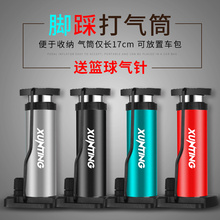 High-pressure pedal inflator bicycle electric bicycle motorcycle household mini portable pedal inflatable pump