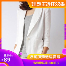Net red small suit jacket Lady linen Danxi thin summer 2019 new style jacket Korean version small suit summer