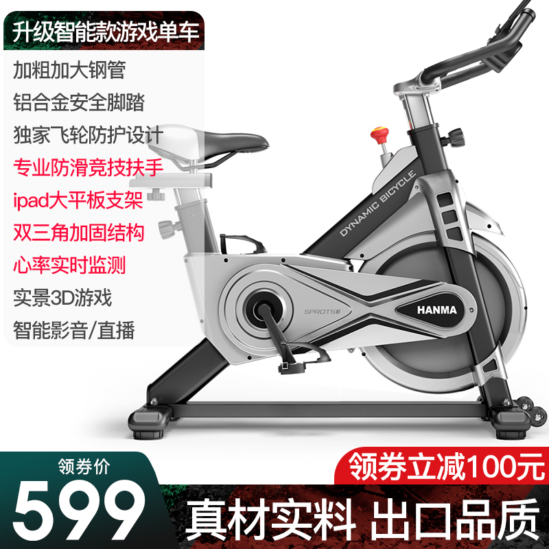 Khan ma dynamic cycling home indoor foot fitness car weight loss equipment women exercise Bike exercise cycling