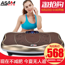 American. Assam fat shaker shake weight loss equipment thin waistband thin legs thin stomach artifact