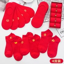 Red socks men and women the life of the socks on the villain festive pig couple married pig year cotton red boat socks