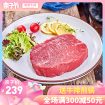 Peerless Australian filet mignon package buy 10 childrens single piece of raw meat cut to send butter black pepper sauce