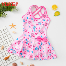 Children's Swimming Suit Girls Korean Version Princess's Skirt Baby Lovely Swimming Suit Girls Students Bubble Hot Spring Swimming Suit