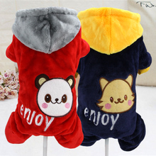 Dog clothes, autumn and winter, new pets, coral fleece, thickened four legged clothes, Teddy, VIP, medium and small dogs, dog clothing.