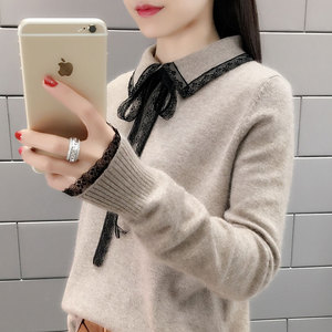 2019新款女装秋装内搭长袖针织衫打底很仙的毛衣韩版宽松洋气上衣