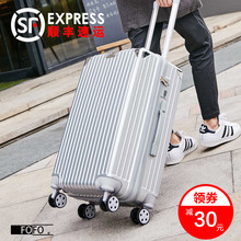 FOFOFO suitcase 20-inch suitcase universal wheel man 26-inch pull-rod suitcase female 24-inch Korean version student password box