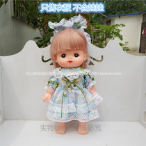 mellchan Mi Lu doll accessories Totoro lace dress dress Home dress girl gift custom