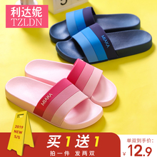 Buy one-for-one couple sandals. Household Ladies Summer 2019 New Home Bathroom Slip-proof Men Summer Outwear