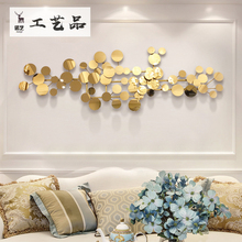 Postmodern Background Wall Decoration Lightweight Luxury Bedroom Wall Hanging Creative Wall Metal Three-dimensional Wall Decoration