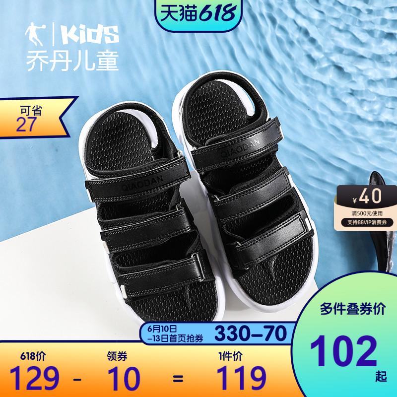乔丹童鞋男童凉鞋2021夏季新款软底中大童露趾夏天儿童沙滩凉鞋子