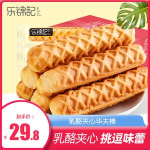 乐锦记手撕面包整箱早餐点心夹心华夫棒面包零食糕点休闲食品代餐