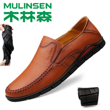 Mulinsen Leather Shoes Men's Shoes Korean Bean Shoes Father's Business Leisure Leather Soft Bottom Anti-skid Soft Cow Leather Lazy Shoes