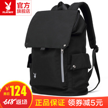 Playboy Men's Shoulder Bags Fashion Trend Leisure Computer Travel Bookbags Chaozhou Brand College Students Canvas Backpacks