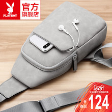 Playboy Men's Brassiere 2019 New Fashion Men's Bag Single Shoulder Bag Small Backpack Recreational Slant Bag Tide