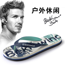 New Style Slippers for men summer slippers for men beach shoes fashion personality students outdoor sandals
