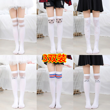 Children aged 3-12 years old with stockings over knee in thin girls in summer
