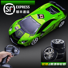 Lamborghini Remote Control Automotive Alloy RC Professional Drift Four-wheel Sports Car Charging Children's Toy Boys Gift