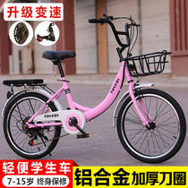 Good boy official flagship store Childrens bicycles womens 7-10 years old boys and girls 8-15 primary school students