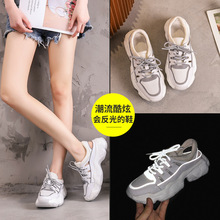 Reflective white shoes female Korean version