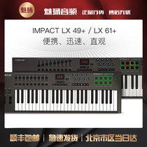MIDI keyboard controllers from the best shopping agent yoycart com