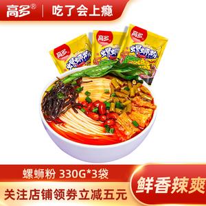 高多广西螺蛳粉柳州特产正宗螺丝粉330g*3包方便速食酸辣粉米粉