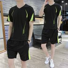 Summer Sports Suit Men's Running Fast Dry Fitness Leisure Wear Fashion Loose Sportswear Short Sleeve Short Pants Two-piece Suit