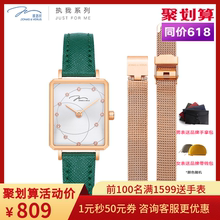 Feiyada JV Road-only Square Watch Female Ins Style Simple Fashion Waterproof Ms. DW Quartz Watch Genuine