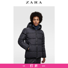 ZARA New Men's Pieced Jacket 06985308401