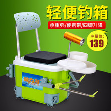 New small fishing box can sit on special offer ultra light mini fishing box fishing barrel light lifting small multi-function fishing box