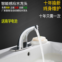 automatic faucet copper intelligent induction hand washing machine infrared copper single Hot and cold basin faucet