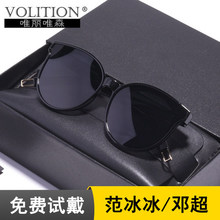 GM Polarized Sunglasses anti-ultraviolet Korean version of Chaozhou sunglasses Men's V Brand reticular red glasses ins2019 NEW