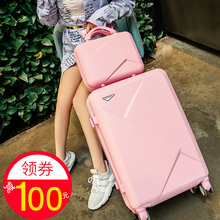 Luggage suitcase net Red Lady ins Universal Wheel 24 inch Travel Pull-rod Password Boarding Box 20 Korean version suitcase 28 Male