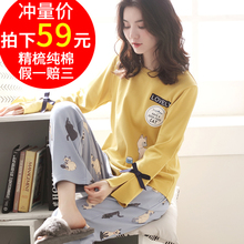 Sleepwear Female Autumn and Winter Cotton Long Sleeve Korean Version Female Winter Sweet and Lovely Spring and Autumn Cotton Winter Home Suit