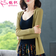 Summer ice silk knitted cardigan women's short style spring and autumn 2019 with a thin jacket very beautiful fashion air-conditioning shirt sunscreen