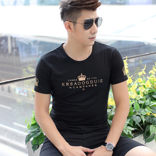 Two new men's short-sleeved t-shirts, ice silk half-sleeve T-shirts, men's fashion clothes, bottom shirts and fashion brands