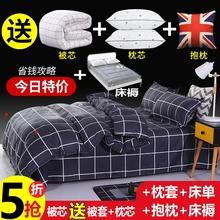 Quilt winter quilt core cotton summer cool quilt student dormitory single air conditioning spring and autumn cotton quilt set four pieces six sets