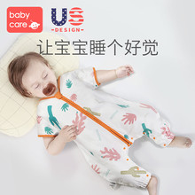 Babycare baby sleeping bag pure cotton split-leg children gauze sleeping bag baby sleeping bag kick-proof quilt