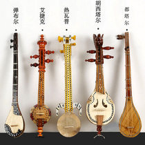 Xinjiang tourisme Memorial Uygur Handmade Local national musical Instruments 5 ensembles de projectile Bourgevappe etc..