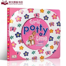 Girls'Potty Time Girls' Potty Time Girls'Poop Time Children's Enlightenment Cognition Cardboard Book DK Children's Habits and Habits of Life Develop Interesting Vocabulary to Learn Children's Books