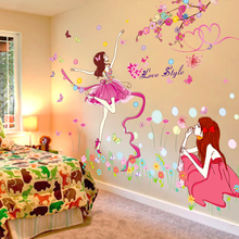 Three-dimensional wallpaper self-adhesive bedroom warm girls children room wall decoration creativity