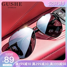 Ancient Luxury Sunglasses for Men Driving Sunglasses Polarizing Glasses for Driving Toad Eye Trend New Type 2019