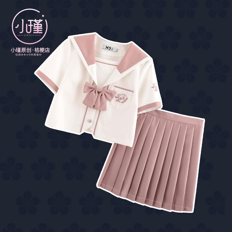 小瑾原创正品枝兰山日系正版jk制服裙夏季甜美少女学院风短袖套装