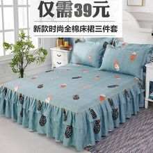 Cotton Bed Cover, Bed Skirt, Single Lotus Leaf Lace Bed Cover, Bed Haven, Three Bed Covers, 1.8m in Summer, 2 in Summer, 1.5 in Summer