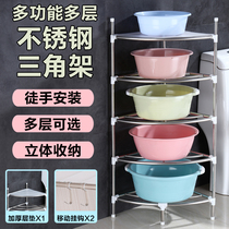 Stainless steel washbasin Shelf toilet rack floor-to-ceiling triangular bathroom multi-layer plastic put basin storage