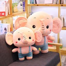 Elephant PLUSH TOY CUTE Chao Meng doll doll girl accompanies you sleeping on the pillow bed doll funny gift