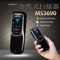 Bar code scanner from the best shopping agent yoycart com
