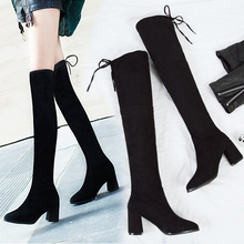 High heel, single boot, flat bottom, high boot, elastic thick heel and thin leg boots for children with velveted knee boots in autumn and winter of 2018