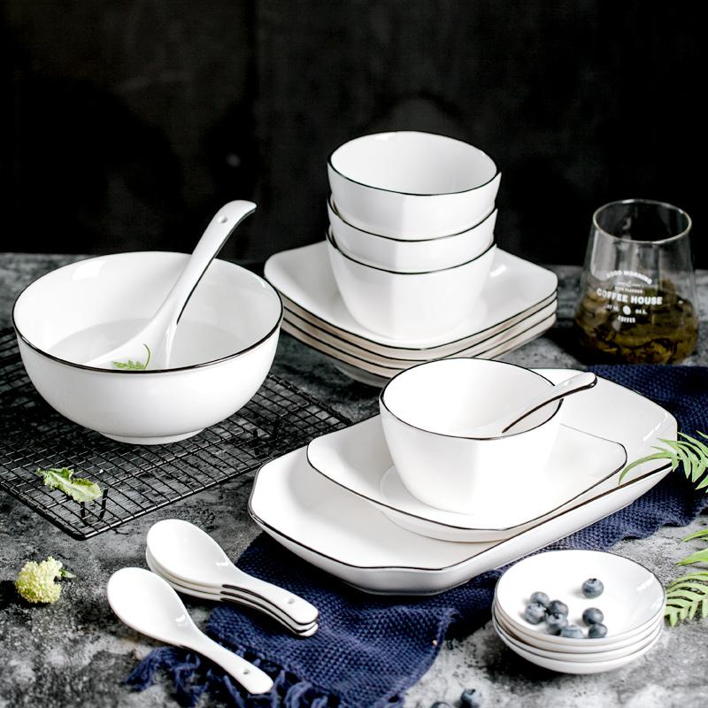 景德镇日式碗碟套装北欧陶瓷碗筷盘子家用餐具吃饭小碗单个一2人 thumbnail