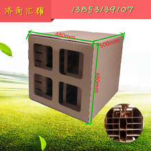 Paint filter carton new labyrinth carton other hardware machinery Xinhuiyao dry spray paint cabinet paint mist collection