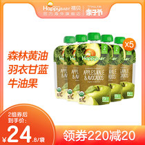 Xi bei avocado kale kale puree happybaby United States imported baby two-stage organic food mud 5 bags
